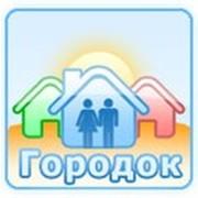 Игра Городок В Контакте. Добавить комментарий.