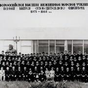 """ЗАО """"ПЕРВАЯ РОТА НВИМУ"""" group on My World"""