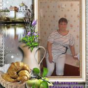 Людмила Васьковцева on My World.