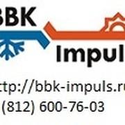 bbkimpuls group on My World