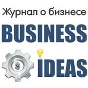 Бизнес идеи group on My World