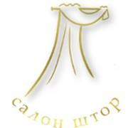 """Салон штор в Москве """"Лучшие шторы"""" группа в Моем Мире."""