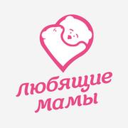 Любящие мамы group on My World