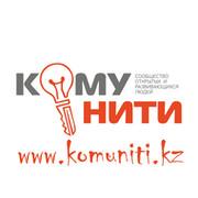 КОМУНИТИ - Сообщество сообществ group on My World
