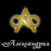 Группа Александрия group on My World