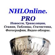 Всё о НХЛ и АХЛ: новости, трансляции, таблицы group on My World