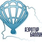 """""""Аэротур-Баллунс"""" полеты на воздушном шаре группа в Моем Мире."""