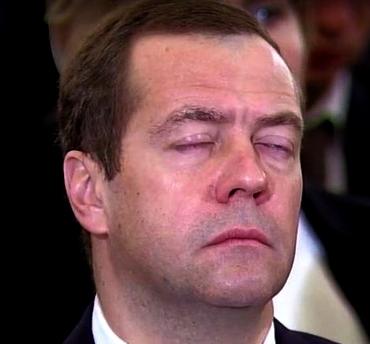 Премьер-Министр