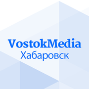 Восток Медиа Хабаровск   Новости Хабаровска группа в Моем Мире.