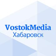 Восток Медиа Хабаровск | Новости Хабаровска группа в Моем Мире.