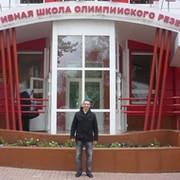 Владимир Алексеев on My World.