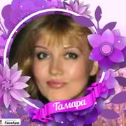 Tamara Zorina on My World.