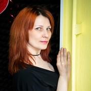 Алена Иванова on My World.