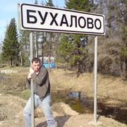 Алексей Покровский on My World.