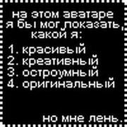 Анастасия Дизина on My World.