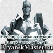 Брянск Мастер bryanskmaster.ru on My World.
