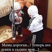 Batir Kulibaev on My World.