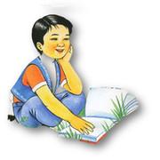 Детская  библиотека  on My World.