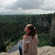 Анна Львова on My World.