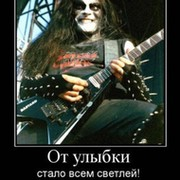Александр Казаков on My World.
