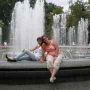 Елена Комарова on My World.