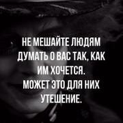 Ксения Королёва on My World.