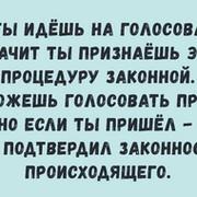 Как вы ТАМ,росия живы-ли ЕЩЁ.!? ( on My World.