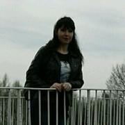 Ксения * on My World.