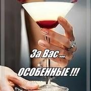 Олька (( on My World.