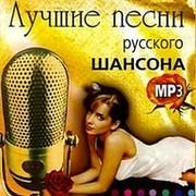 Аудиокниги Аудиокниги слушать онлайн скачать бесплатно в