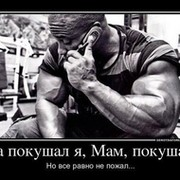 тимофей рябиков on My World.