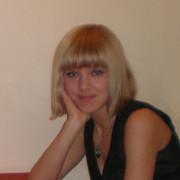 Елена Сазонова on My World.