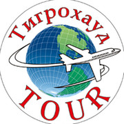 Тигрохауд TOURS on My World.