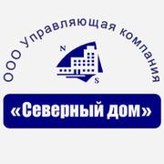 ленстройтрест строительная компания официальный сайт спб