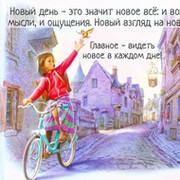 Марина Логинова on My World.