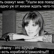 Виктория Снегурова on My World.