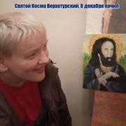 Наталия Жижилева on My World.