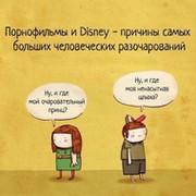Юрий Maev on My World.